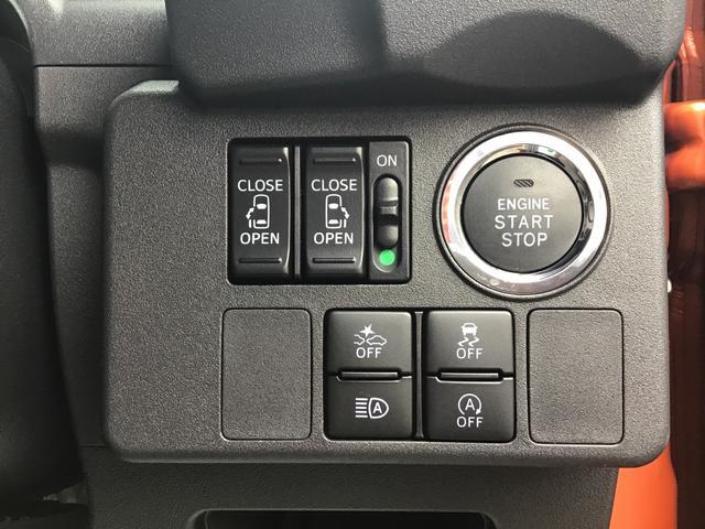 GターボSAIII 届出済未使用車 両側電動スライド LED(26枚目)
