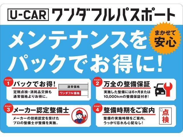 L SAIII 社用車アップ車両 キーレス スマアシ3搭載車(28枚目)