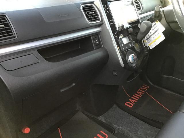 カスタムX トップエディションSAIII 純正8インチ大画面ナビ(フルセグTV/DVD再生/Bluetooth)/バックカメラ/ETC/フロントドライブレコーダー/運転席シートヒーター/ワンタッチボタン付き片側電動スライドドア/自社下取り車両(21枚目)