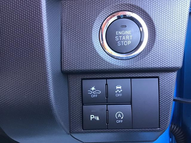 G 自社リースアップ車両/キーフリー/オート開閉式サイドミラー/オートエアコン/LEDヘッドライト&フォグ/前席シートヒーター/コーナーセンサー/電動パーキング/シートリフター&チルトステアリング(31枚目)