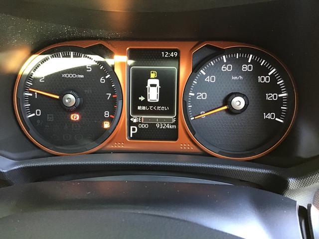 G 自社リースアップ車両/前席シートヒーター/USBポ充電2口/オートエアコン/シートリフター/チルトステアリング/コーナーセンサー/プッシュボタン/キーフリー/オート開閉式サイドミラー/バックカメラ(29枚目)