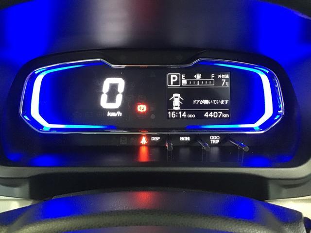 X SAIII 自社リースアップ車両/キーレス/電動サイドミラー/LEDヘッドライト/マニュアルエアコン/オーディオレス/リヤヘッドレスト/リヤプライバシーガラス/アイドリングストップ(24枚目)