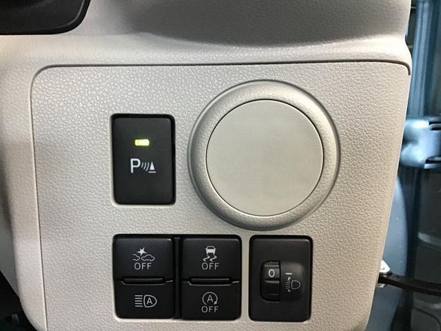 X SAIII 自社リースアップ車両/キーレス/電動サイドミラー/LEDヘッドライト/マニュアルエアコン/オーディオレス/リヤヘッドレスト/リヤプライバシーガラス/アイドリングストップ(26枚目)