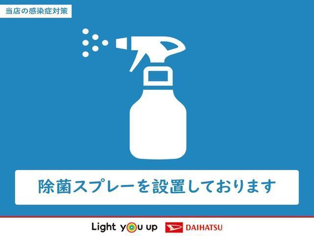 X SAIII 自社リースアップ車両/キーレス/電動サイドミラー/LEDヘッドライト/マニュアルエアコン/オーディオレス/リヤヘッドレスト/リヤプライバシーガラス/アイドリングストップ(37枚目)