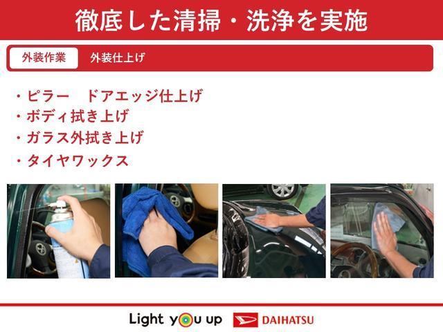 X SAIII 自社リースアップ車両/キーレス/電動サイドミラー/LEDヘッドライト/マニュアルエアコン/オーディオレス/リヤヘッドレスト/リヤプライバシーガラス/アイドリングストップ(45枚目)