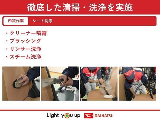 X SAIII 自社リースアップ車両/キーレス/電動サイドミラー/LEDヘッドライト/マニュアルエアコン/オーディオレス/リヤヘッドレスト/リヤプライバシーガラス/アイドリングストップ(47枚目)