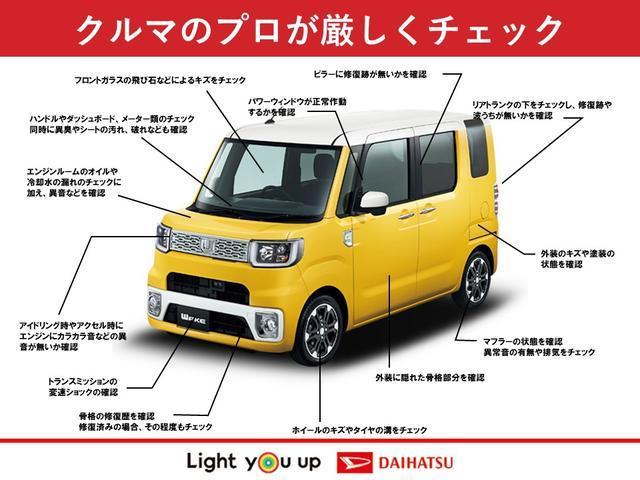 X SAIII 自社リースアップ車両/キーレス/電動サイドミラー/LEDヘッドライト/マニュアルエアコン/オーディオレス/リヤヘッドレスト/リヤプライバシーガラス/アイドリングストップ(53枚目)