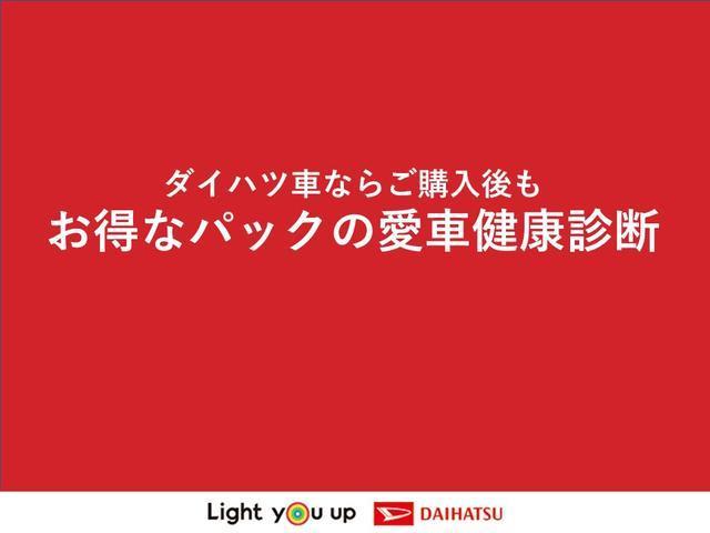 X SAIII 自社リースアップ車両/キーレス/電動サイドミラー/LEDヘッドライト/マニュアルエアコン/オーディオレス/リヤヘッドレスト/リヤプライバシーガラス/アイドリングストップ(61枚目)