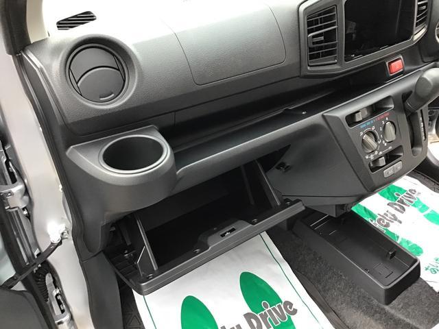 L SAIII 自社リースアップ車/キーレス/マニュアルエアコン/コーナーセンサー/ハロゲンヘッドライト/オートライト(21枚目)