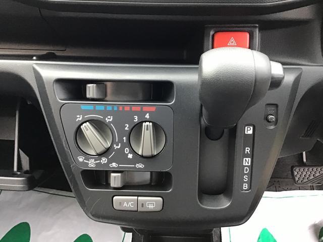 L SAIII 自社リースアップ車/キーレス/マニュアルエアコン/コーナーセンサー/ハロゲンヘッドライト/オートライト(23枚目)