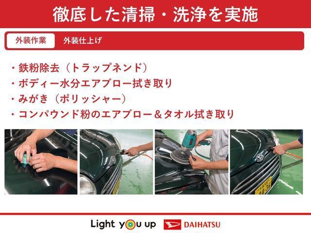L SAIII 自社リースアップ車/キーレス/電動開閉式サイドミラー/マニュアルエアコン/ハロゲンヘッドライト(45枚目)