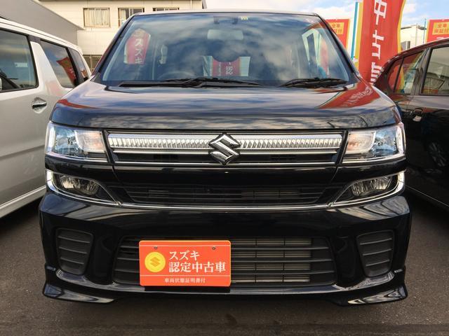 千葉県市原市にありますスズキ直営ディーラーです。試乗車や代車で利用した良質な御車を、新車保証を継承して販売しております。