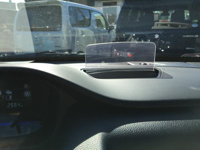 HYBRID FZ 前方ブレーキサポート 全方位カメラ付(29枚目)