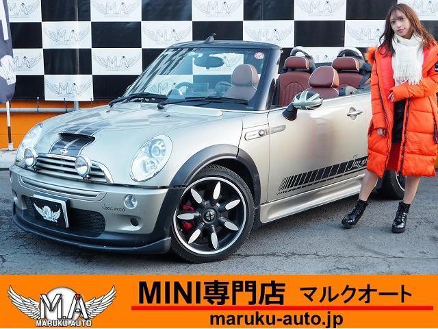 「MINI」「MINI」「オープンカー」「埼玉県」の中古車2