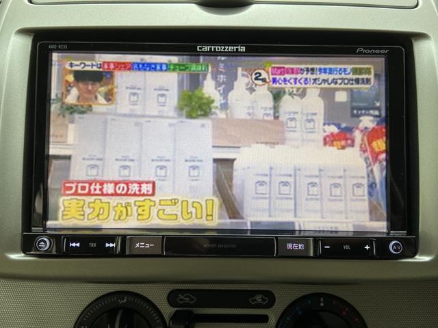 「日産」「ノート」「コンパクトカー」「神奈川県」の中古車9