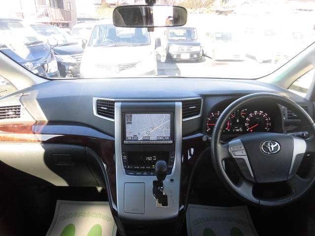 トヨタ ヴェルファイア 3.5Z 両パワスラ HDDナビ 地デジ