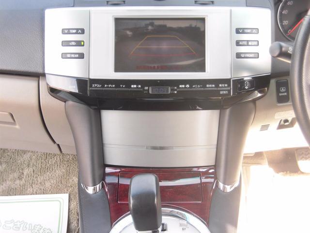トヨタ マークX 300Gプレミアム ETC キセノン Bカメラ