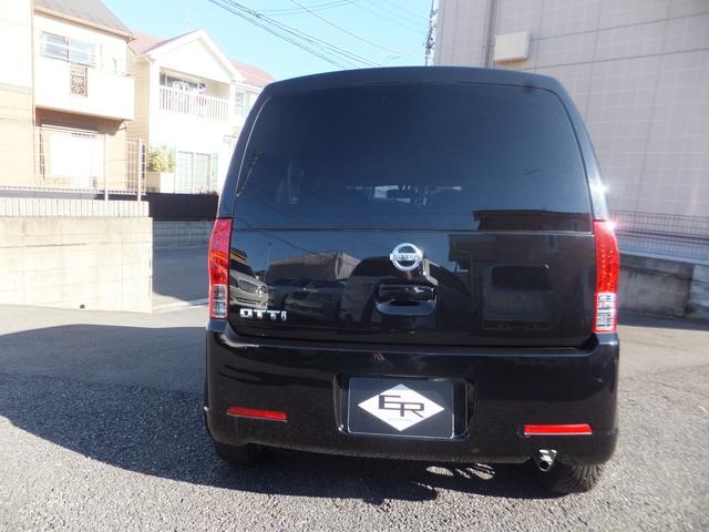 日産 オッティ S Tベル交換済 社外15AW ローダウン HDDナビ・TV