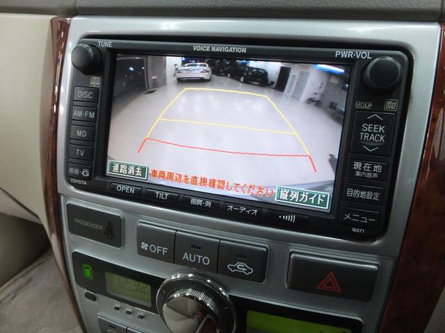 「トヨタ」「イプサム」「ミニバン・ワンボックス」「東京都」の中古車22