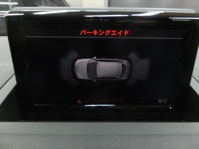 「アウディ」「アウディ A1スポーツバック」「コンパクトカー」「東京都」の中古車23