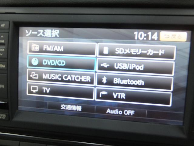 「アウディ」「アウディ A3」「コンパクトカー」「東京都」の中古車23