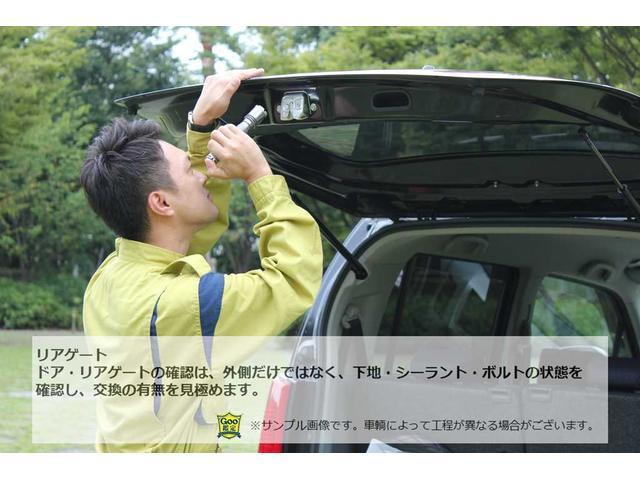 Goo鑑定車輛!日本自動車鑑定協会(JAAA)の鑑定師が鑑定しております。鑑定書を発行しており、お客様がご心配になられる修復歴車、走行不明車、板金箇所など全てが分かりやすく表示し、安心をご提供します。