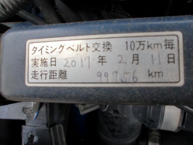 「スバル」「R2」「軽自動車」「神奈川県」の中古車41