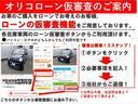 限定車プレミアムブラックLTD スーパーチャージャー(2枚目)