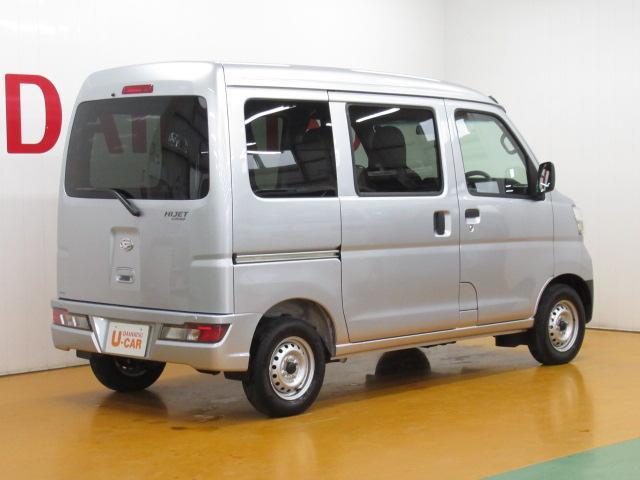 「ダイハツ」「ハイゼットカーゴ」「軽自動車」「神奈川県」の中古車7
