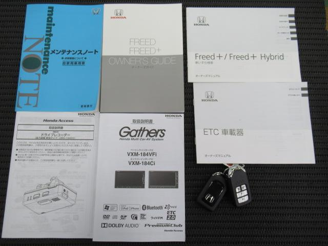 G車いす仕様車 福祉車両 電動ウインチ付 両側オートスライドドア ドラレコ ETC キーフリー(20枚目)