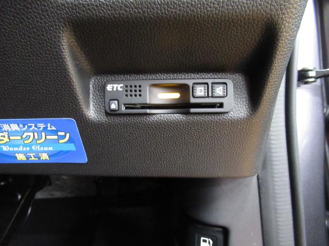 G車いす仕様車 福祉車両 電動ウインチ付 両側オートスライドドア ドラレコ ETC キーフリー(24枚目)