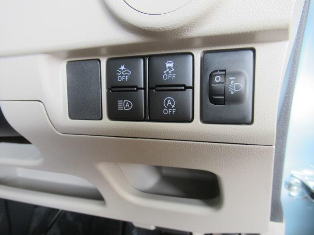 L SAIII -サポカー対象車- スマアシ Bカメラ 電動格納ミラー パワーウインドウ エアコン キーレス(17枚目)
