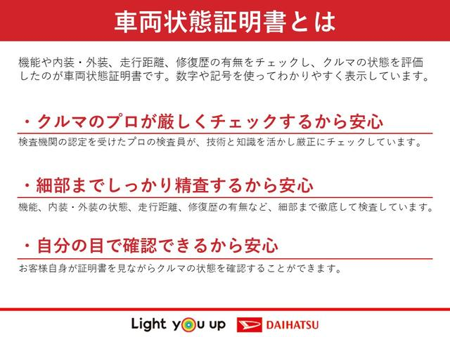 L SAIII -サポカー対象車- スマアシ Bカメラ 電動格納ミラー パワーウインドウ エアコン キーレス(50枚目)
