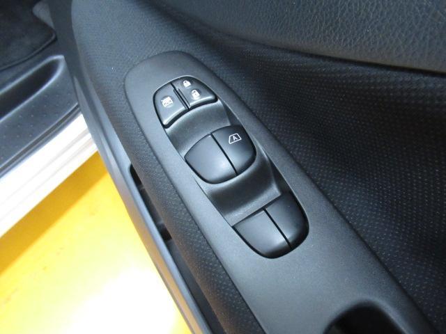 ハイウェイスター S-ハイブリッド ハイブリッド車 3列シート 電動格納ミラー パワーウインドウ 片側オートスライドドア ETC アイドリングストップ オートエアコン Pスタート Bカメラ キーフリー(22枚目)