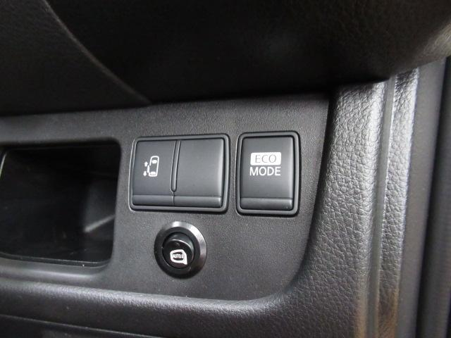 ハイウェイスター S-ハイブリッド ハイブリッド車 3列シート 電動格納ミラー パワーウインドウ 片側オートスライドドア ETC アイドリングストップ オートエアコン Pスタート Bカメラ キーフリー(25枚目)