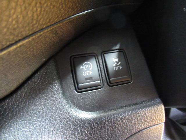 ハイウェイスター S-ハイブリッド ハイブリッド車 3列シート 電動格納ミラー パワーウインドウ 片側オートスライドドア ETC アイドリングストップ オートエアコン Pスタート Bカメラ キーフリー(26枚目)
