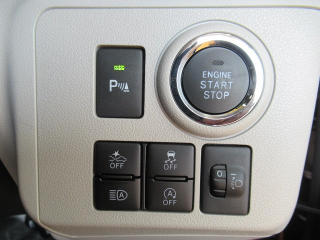 G リミテッドSAIII -サポカー対象車- スマアシ Bカメラ オートエアコン 電動格納ミラー パワーウインドウ Pスタート パーキングセンサー シートヒーター キーフリー(17枚目)