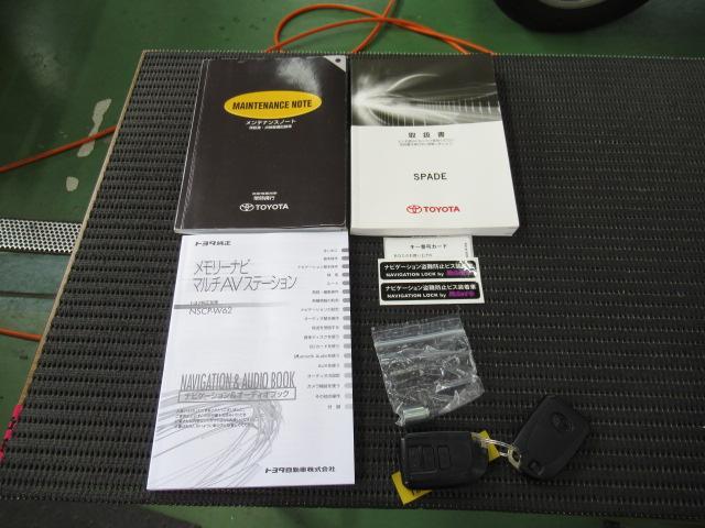 X Pスタート アイドリングストップ オートエアコン 電動格納ミラー パワーウインドウ 助手席側大開口スライドドア キーフリー(20枚目)