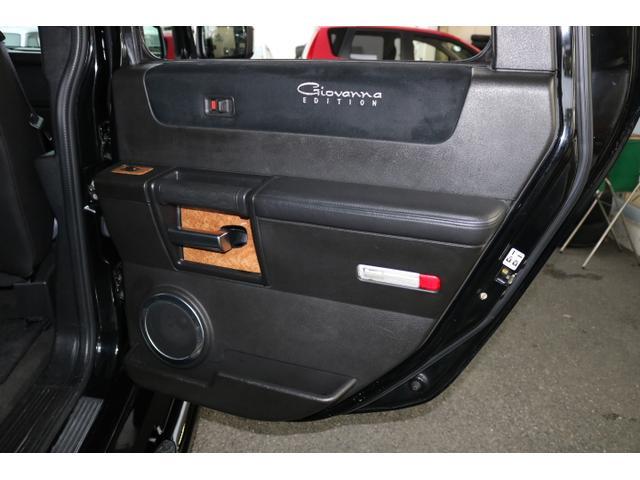 「ハマー」「ハマー H2」「SUV・クロカン」「東京都」の中古車40