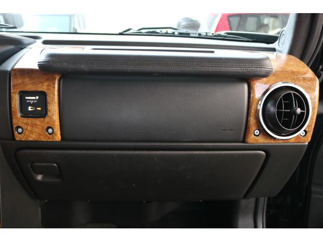「ハマー」「ハマー H2」「SUV・クロカン」「東京都」の中古車44