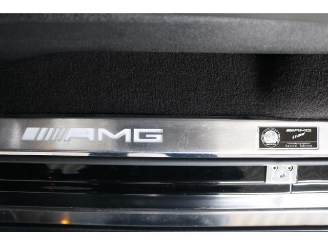 G550 G63仕様/20インチアルミ/サイド出しマフラー/AMGスカッフプレート/黒本革シート/シートヒーター/スライディングルーフ/ディストロニックプラス/ハーマンカードン/ウッドコンビハンドル(40枚目)