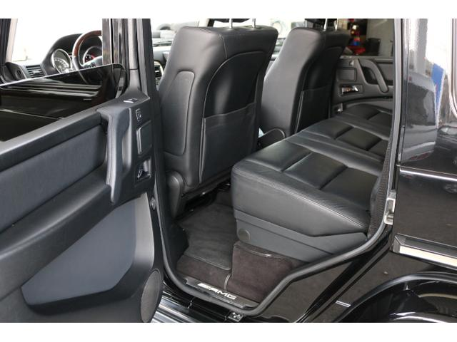 G550 G63仕様/20インチアルミ/サイド出しマフラー/AMGスカッフプレート/黒本革シート/シートヒーター/スライディングルーフ/ディストロニックプラス/ハーマンカードン/ウッドコンビハンドル(46枚目)
