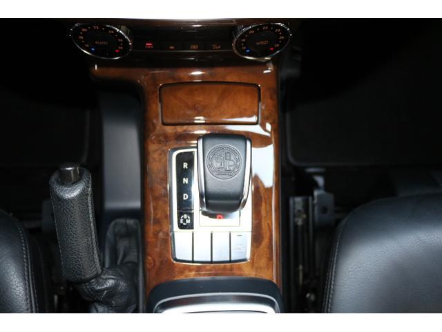 G550 G63仕様/20インチアルミ/サイド出しマフラー/AMGスカッフプレート/黒本革シート/シートヒーター/スライディングルーフ/ディストロニックプラス/ハーマンカードン/ウッドコンビハンドル(53枚目)