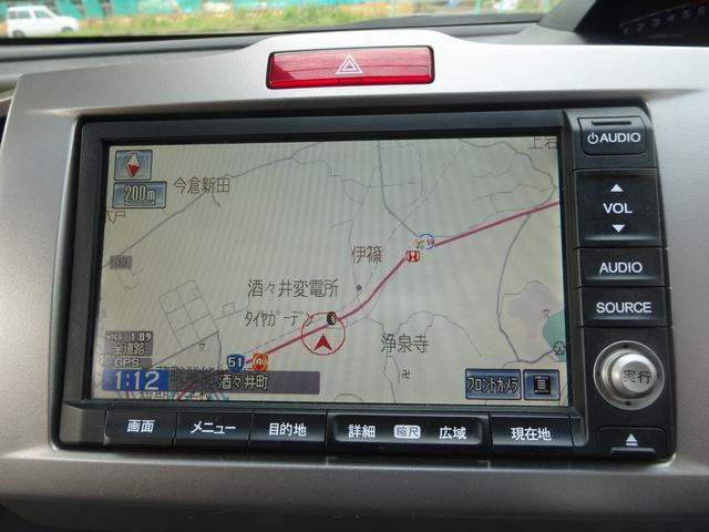 「ホンダ」「フリード」「ミニバン・ワンボックス」「千葉県」の中古車31