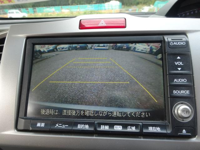 「ホンダ」「フリード」「ミニバン・ワンボックス」「千葉県」の中古車32