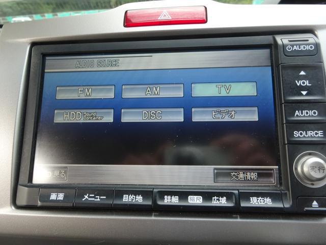 「ホンダ」「フリード」「ミニバン・ワンボックス」「千葉県」の中古車34