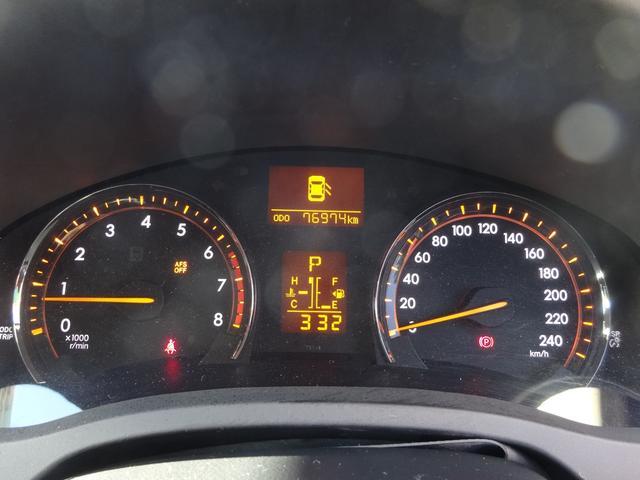 「トヨタ」「アベンシスワゴン」「ステーションワゴン」「千葉県」の中古車25