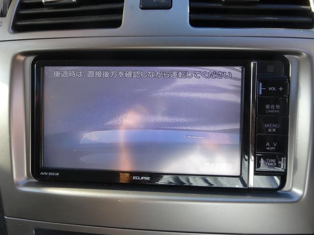 「トヨタ」「アベンシスワゴン」「ステーションワゴン」「千葉県」の中古車27