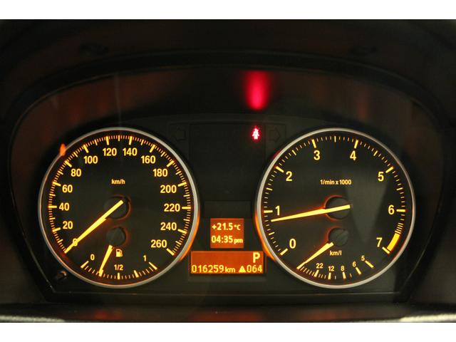 sDrive18i 黒本革 大型サンルーフ 純正HDDナビ(7枚目)