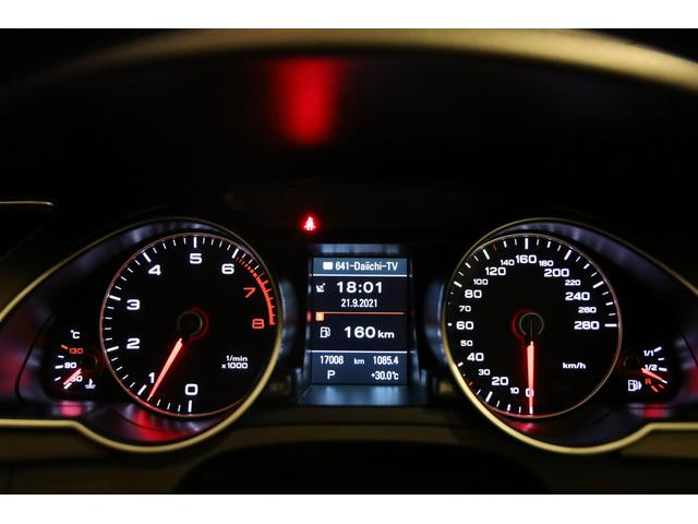 2.0TFSIクワトロ 後期モデル WORK20AW KW車高調 ユーザー買取車 ベージュ本革シート グレイシアホワイトメタリック フルタイム4WD 2,000ccターボ 純正ナビ パーキングシステム(8枚目)